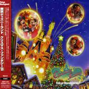 Tokyo Disneyland Christmas Parade (CD) at Kmart.com
