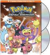 Pokemon: Diamond & Pearl Battle Dimension Box 2 (DVD) at Sears.com