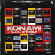 Konami Famicom Super Medley / O.S.T. (CD) at Kmart.com