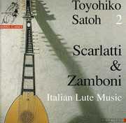 18th Century Italian Lute Music (CD) at Kmart.com