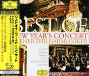 Best of New Year Concert (CD) at Sears.com