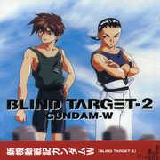 Gundam w Blind Target 2 (CD) at Sears.com