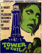 Tower of Evil (DVD) at Kmart.com