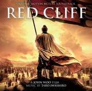 Red Cliff -Original Soundtrack Recording /  O.S.T. [Import] , Taro Iwashiro