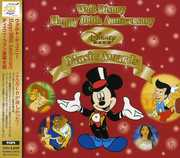 Disney Fan Music Award / O.S.T. (CD) at Kmart.com