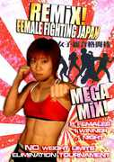 FEMALE MMA REMIX (DVD) at Sears.com