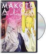 Makoto Aida: Cynic in the Playground (DVD) at Kmart.com