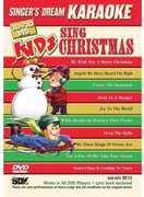Karaoke: Christmas - Kids Sing / Various (DVD) at Sears.com