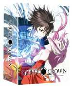 Guilty Crown: Part 1 (Blu-Ray + DVD) at Sears.com