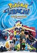 Pokemon: Jirachi - Wish Maker (DVD) at Kmart.com