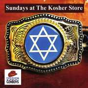 Sundays At the Kosher Store (CD) at Sears.com