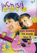 Uzi Chitman Sings to Kids, Vol. 3 (DVD) at Sears.com
