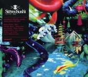 Stereo Sushi 11 / Various (CD) at Sears.com