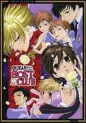 Ouran High School Host Club (DVD) at Kmart.com
