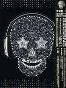 Big Bang Mini 4 (CD) at Kmart.com