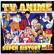 TV Super Anime History (CD) at Sears.com