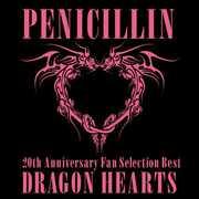 20th Anniversary Fan Selection Best Album Dragon (CD) at Kmart.com