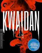 Kwaidan (Criterion Collection) , Michiyo Aratama