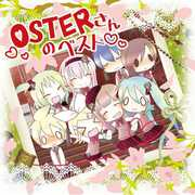 Oster San No Best (CD) at Sears.com