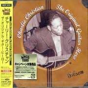 Original Guitar Hero (CD) at Sears.com