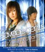 Take a Chance (Gundam True Odyssey Theme) / O.S.T. (CD Single) at Sears.com