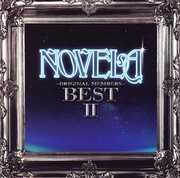 Original Members Best 2 (CD) at Kmart.com