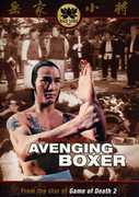 Avenging Boxer (DVD) at Kmart.com