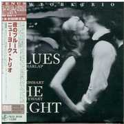 New York Trio: Blues in the Night (CD) at Kmart.com