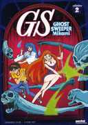 Ghost Sweeper Mikami: Collection 2