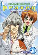 Gakuen Heaven, Vol. 3: Secret Summers (DVD) at Kmart.com