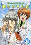 Gakuen Heaven 3: Secret Summers (DVD) at Kmart.com
