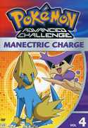 Pokemon: Advanced Challenge, Vol. 4 (DVD) at Sears.com