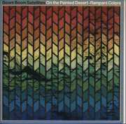 On Painted Desert-Rampant Colors (CD) at Kmart.com