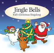 Jingle Bells-Kids Christmas Sing Along / Various (CD) at Kmart.com
