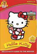 Hello Kitty Goes to the Movies (DVD) at Sears.com