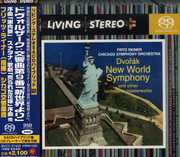 DVORAK: SYM 9 'FROM THE NEW WORLD' CARNIVAL (SACD) at Kmart.com