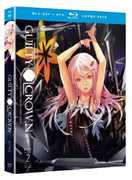 Guilty Crown: Part 2 (Blu-Ray + DVD) at Sears.com