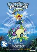 Pokemon 4 Ever (DVD) at Kmart.com