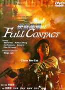 Full Contact (DVD) at Sears.com