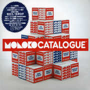 Catalogue (CD) at Sears.com