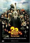 20th Century Boys 2: Last Hope (DVD) at Sears.com