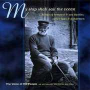 My Ship Shall Sail the Ocean / Various (CD) at Kmart.com