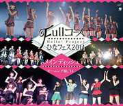 Hello Project Hina Fes 2014-Full Course (2PC) [Import]
