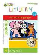 Little Pim: Chinese, Vol. 4 - In My Home (DVD) at Sears.com