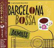 Barcelona Bossa-Spanish Cafe Music (CD) at Kmart.com