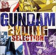 Gundam: Ending Selection / O.S.T. (CD) at Sears.com
