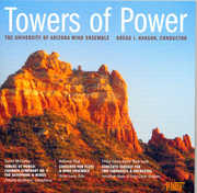 Towers of Power (CD) at Kmart.com