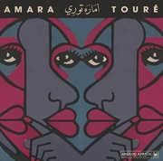 1973-1980 , Amara Toure