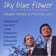 Sky Blue Flower (CD) at Sears.com