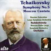 Tchaikovsky: Symphony No. 5; Moscow Cantata (CD) at Sears.com